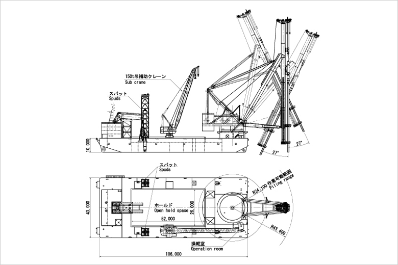 Leader guided pile driving spec Specification sheet of vessel